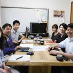 blog_uchiawase